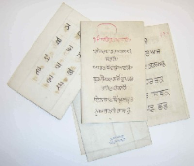 Punjabi Learning Manual, 1884